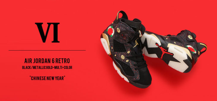 "Jordan Retro 6 ""Chinese New Year"" Release Links"