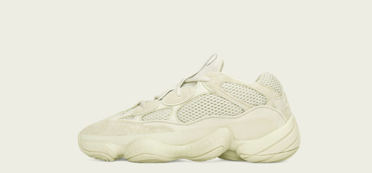 "fca37d5a305 adidas YEEZY 500 Desert Rat ""Supermoon Yellow"" Raffles"