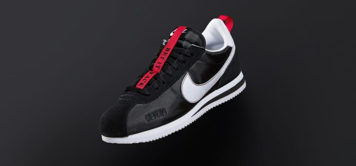 "Kendrick Lamar x Nike ""Cortez Kenny III"" Second Chance Drop"