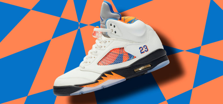 "Jordan Retro 5 ""International Flight"" Early Release (136027-148)"