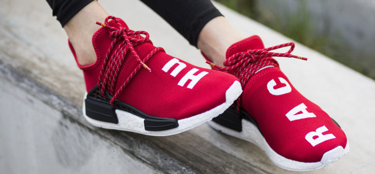 Pharrell Williams x Adidas NMD Human Race (2016) Scarlet Raffle
