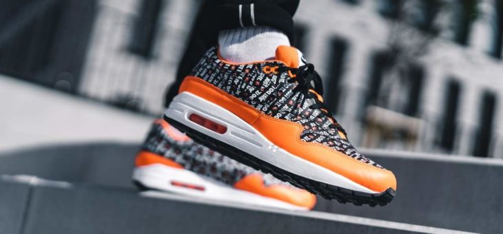 Nike JDI Air Max Release