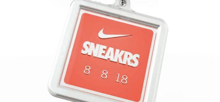 Nike Europe Anniversary Restock Event
