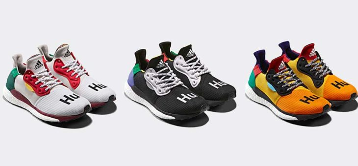 Adidas x Pharrell Williams Solar Glide ST Hu