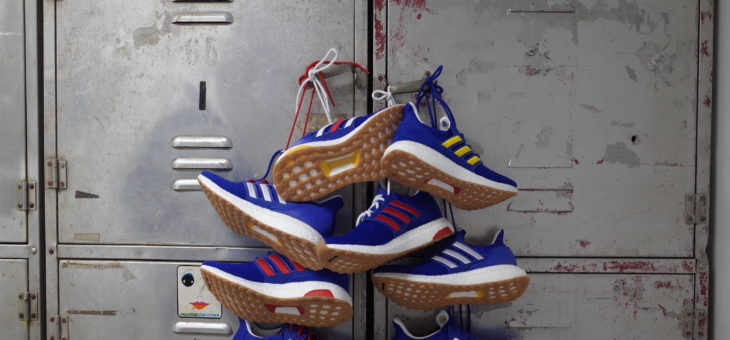 "adidas x Engineered Garments UltraBOOST 1.0 ""Bluebird"" Release"
