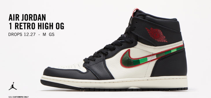 "Jordan Retro 1 OG ""Sports Illustrated/A Star Is Born"""